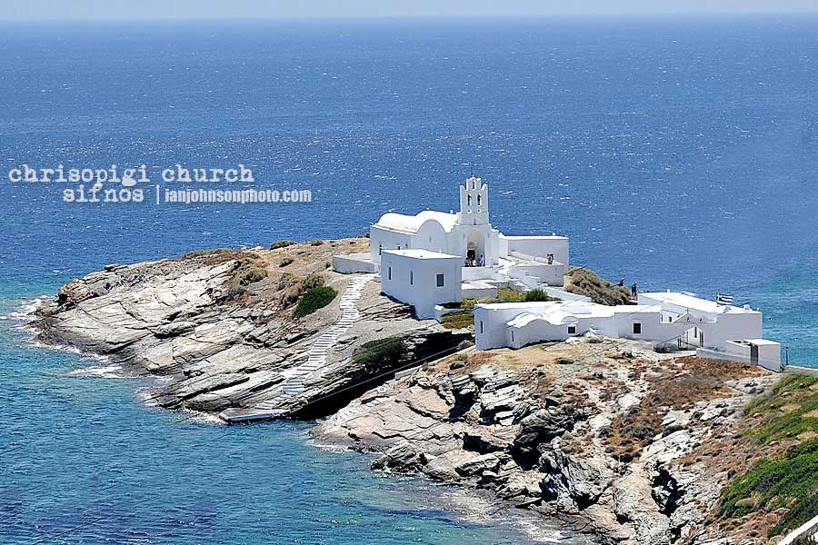 ''Chrisopigi church Sifnos''