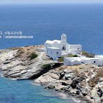 chrisopigi-church-sifnos-wedding