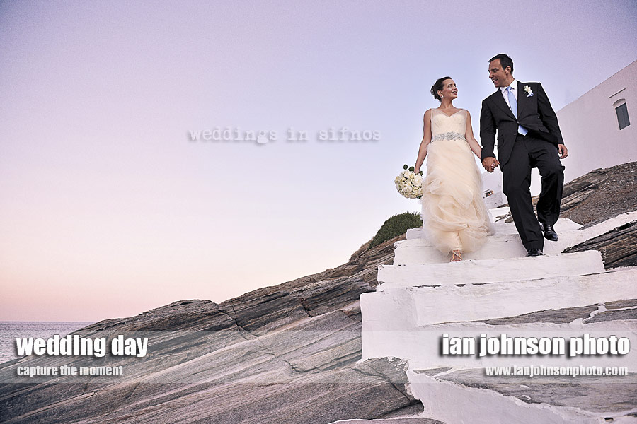 ''weddings in sifnos''